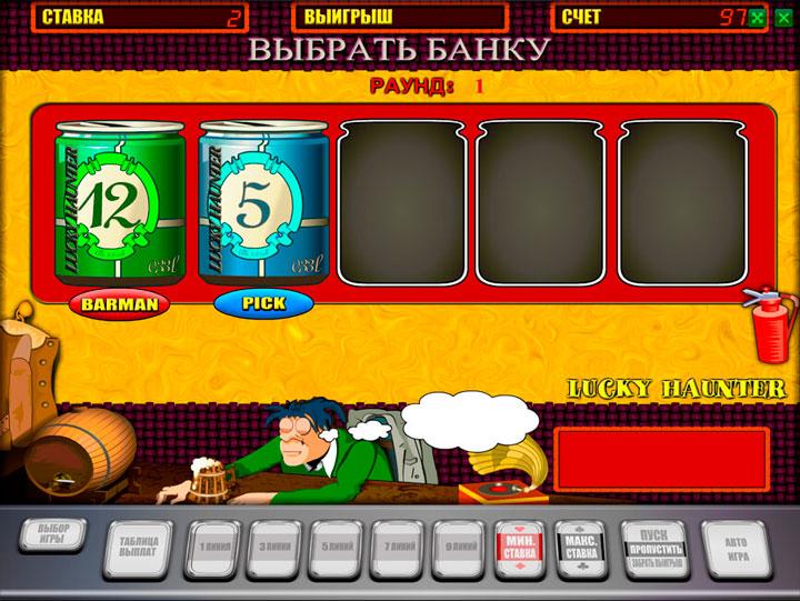 Cp money игровые автоматы