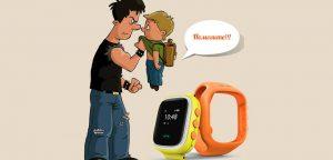 Как выбрать часы с GPS трекером для ребёнка?
