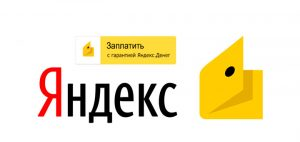 Покупайте, вас защитит «Яндекс»!
