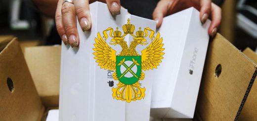 ФАС раскрыла все подробности торговли iPhone в РФ