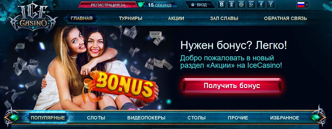 Gaminator online грати безкоштовно