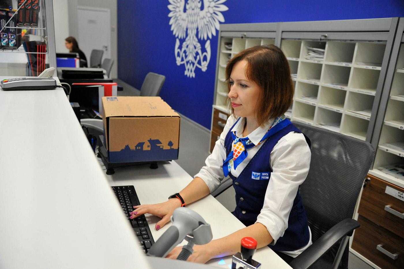 Открытка, фото с надписью почта россии