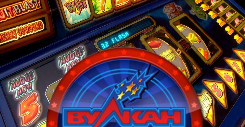 Вулкан удовольствий игровые автоматы онлайн онлайн игровые автоматы бесплатно в качестве
