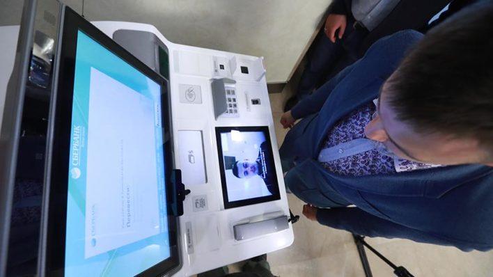 Банковский сектор РФ будет использовать защитные решения для биометрии