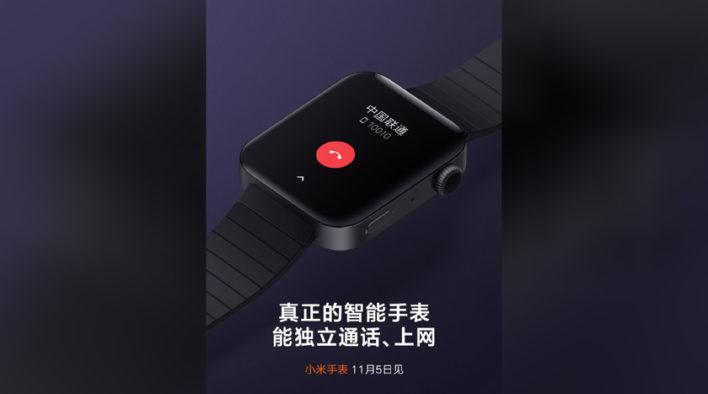Xiaomi Mi Watch – не оригинально, но все равно круто!