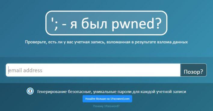 Безопасность прежде всего: руководство по защите паролей