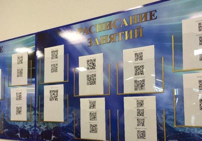 В одной из школ расписание заменили QR-кодами