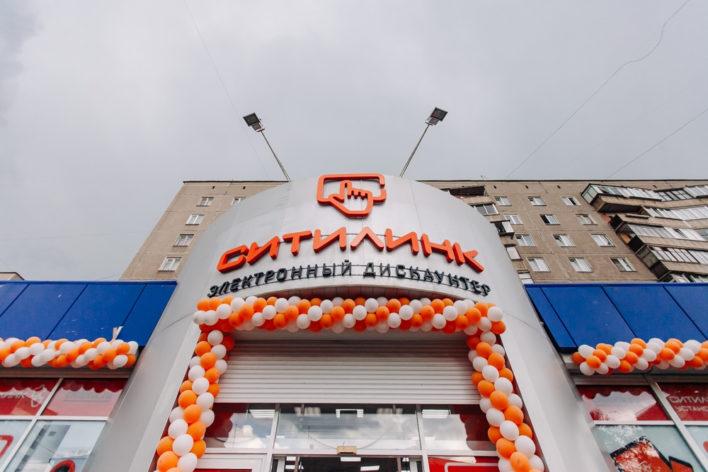 Интернет-магазин Ситилинк откроет свое представительство на Aliexpress