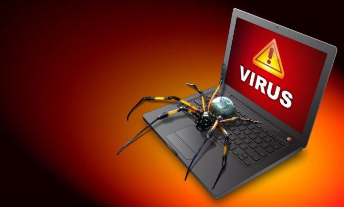 Этот вирус при выборе жертвы, ориентируется на язык системы