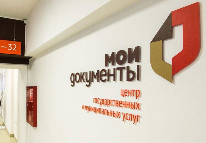В России зафиксирована новая волна вирусных рассылок