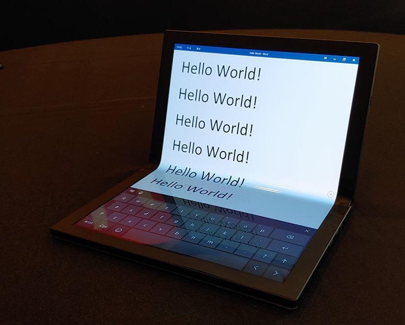 Lenovo представила ноутбук будущего