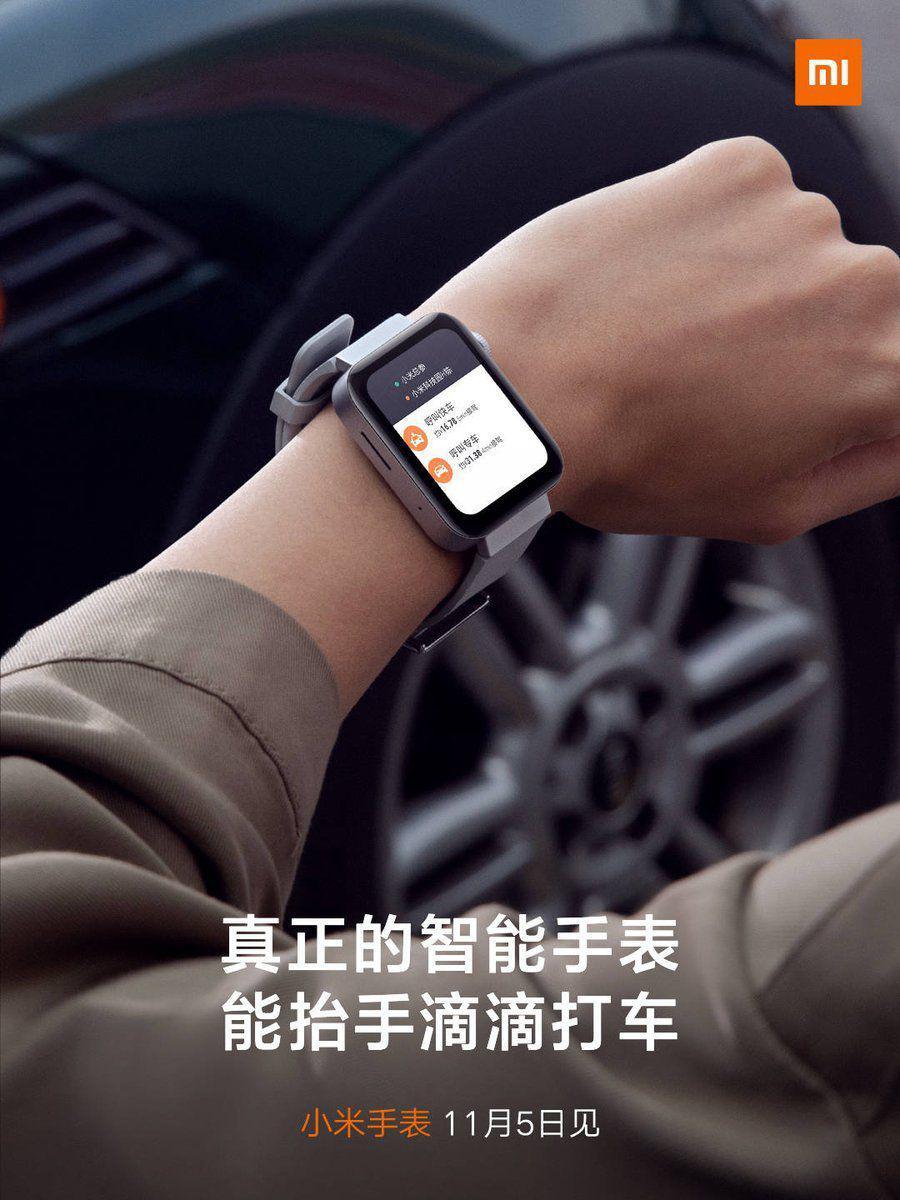 Xiaomi Mi Watch, как чудо удобства и функциональности