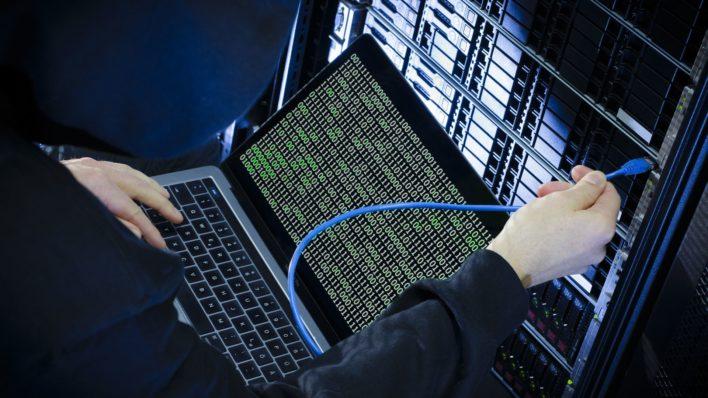 Раскрыта основная причина утечек данных в России