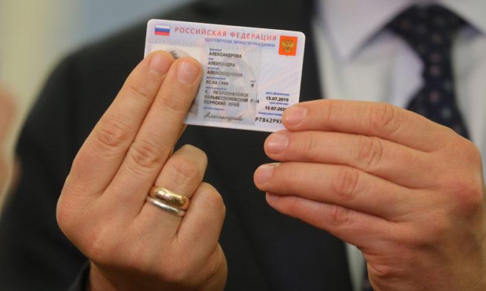 В России хотят внедрить продажу алкоголя по электронным паспортам