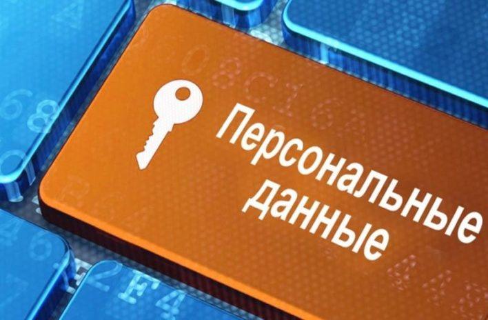 Электронный профиль россиянина. ФСБ против!