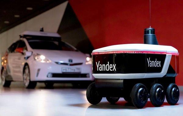 «Яндекс.ровер» привезет еду! Заказывайте!