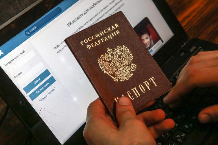 В России рассматривается возможность доступа в Сеть по паспорту