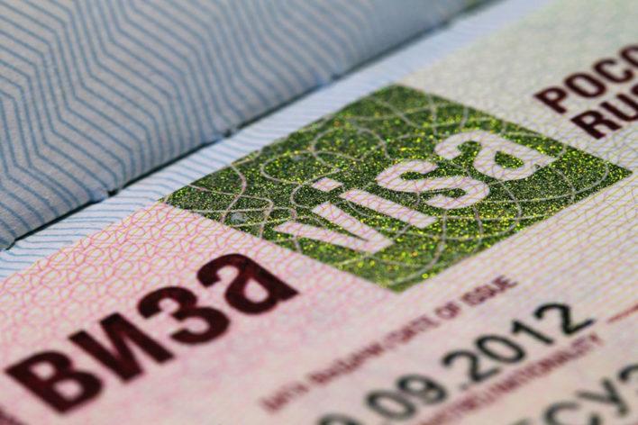 Электронные визы будут действовать на всей территории РФ!
