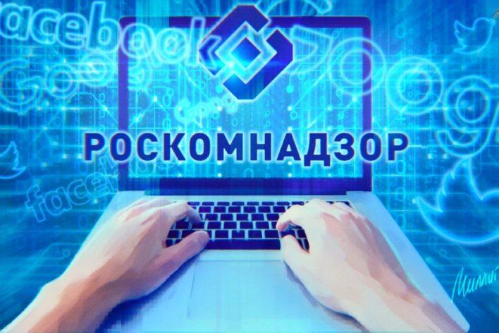 Почему Роскомнадзор заблокировал фотобанк Shutterstock?
