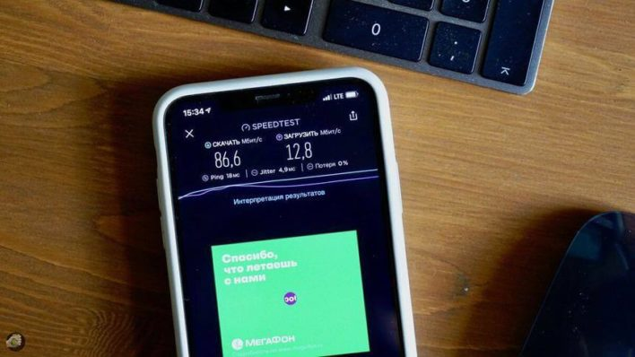 Мобильный интернет стал еще более востребованным в России