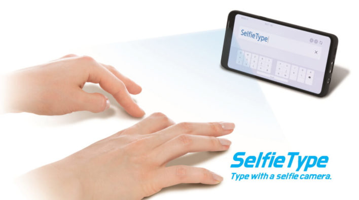 Samsung придумала инновационный способ ввода текста в смартфонах!