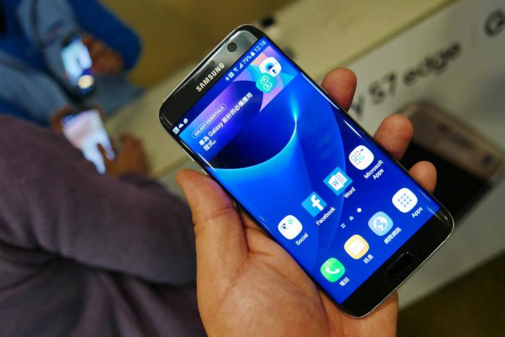 Владельцев Samsung Galaxy атакуют хакеры и требуют деньги!