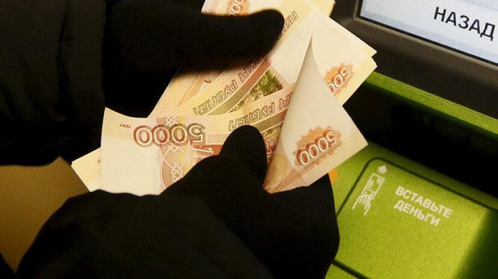 Как не стать жертвой мошенников при пользовании банкоматом?