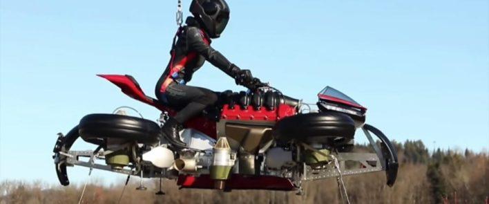 La Moto Volante – летающий мотоцикл за полмиллиона долларов!