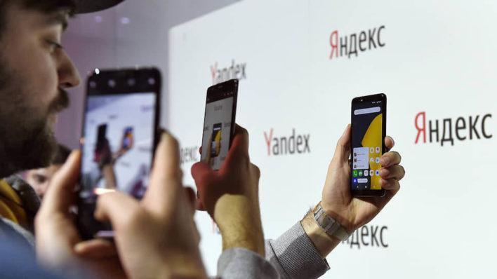 Яндекс попробует себя в роли мобильного оператора
