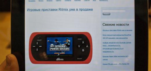 iPad2 фото
