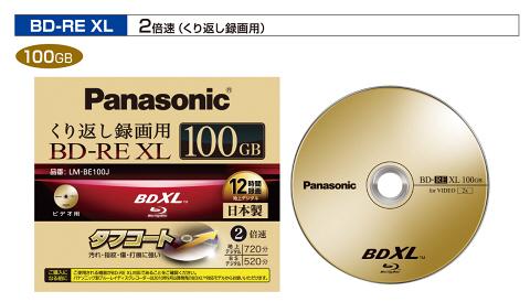 Panasonic планирует выпустить 100Гб Blu-Ray диск