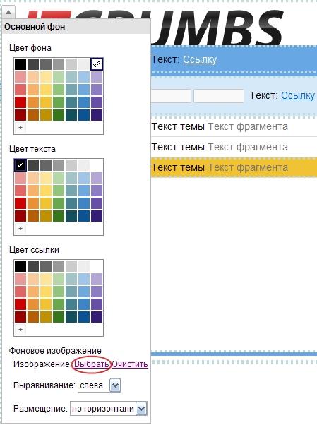 В Gmail теперь можно устанавливать свои фоновые изображения