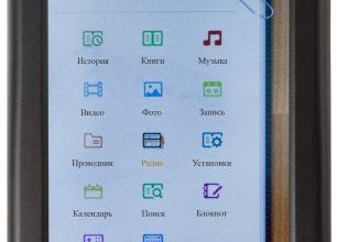 Цветная электронная книга WEXLER.BOOK T5002