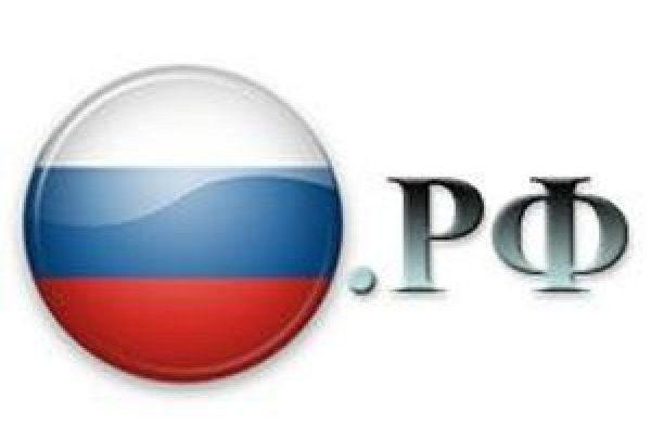 регистратор Ру-центр признал многочисленные нарушения в ходе торгов