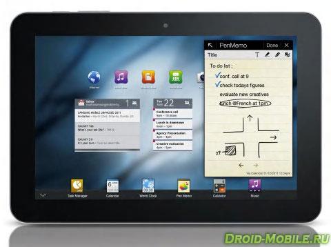 В погоне за главным конкурентом – компанией «Эппл» – «Самсунг» выпустила сразу 2 планшета.