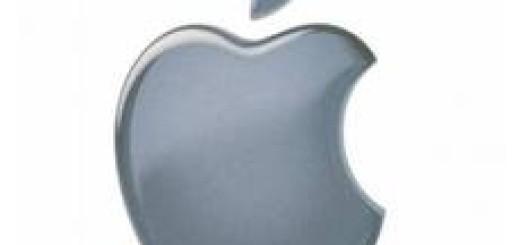 Компания выпустила новую версию операционной системы iOS 4.3.3