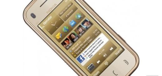 Компания «Нокиа» готовится выпустить смартфон класса «люкс».