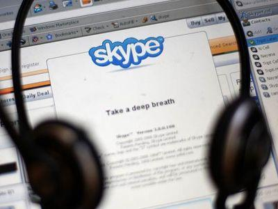 Microsoft покупает Skype