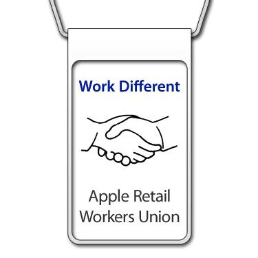 профсоюз эппл