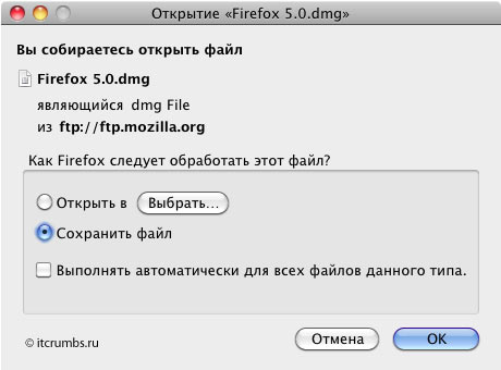 Firefox 5 не заставил себя ждать