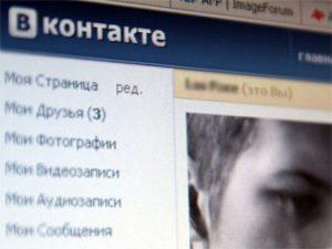 Социальная сеть «Вконтакте» распространила свои полномочия и на мобильные телефоны.