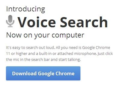 Google ищет по голосу и изображениям