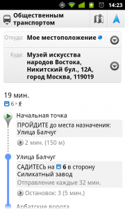 google maps 5.7