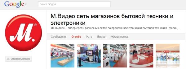 Google+Mvideo