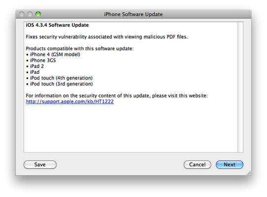 Apple выпустили iOS 4.3.4 для устранения проблем с безопасностью