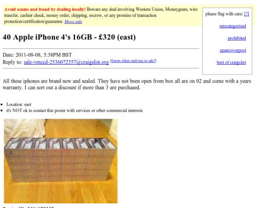 40 айфонов на крагристе