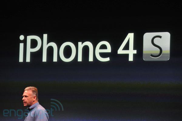 Прямое включение с презентации iPhone 4S (iPhone 5)