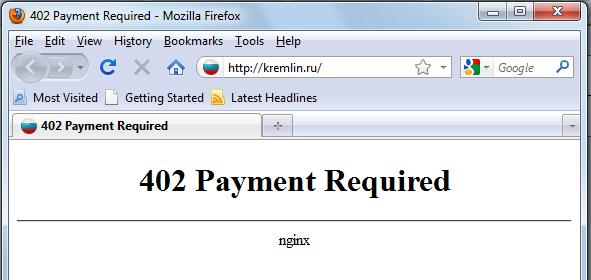 kremlin.ru упал