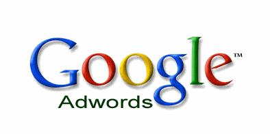 Google AdWords будет собирать адреса