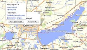 Обещственный транспорт Краснодара в Яндексе